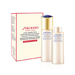 Shiseido VITAL PERFECTION White Revitalizing Emulsion Enriched With Refill Set